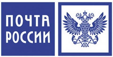 «Почта России» опровергает в…