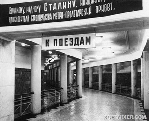 Московское метро в 1935 году