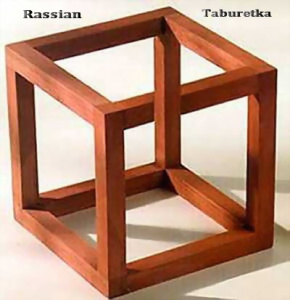 Рашен Taburetka