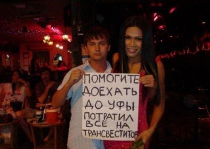 Это что то новенькое)))))!
