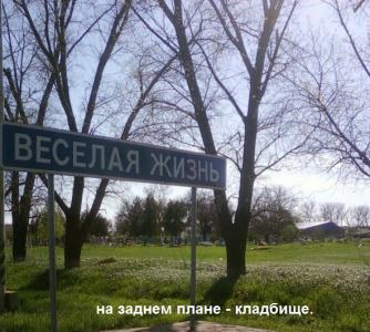 на трассе под Краснодаром