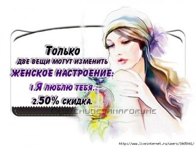 И всё!!! ))