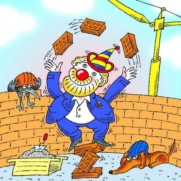 Видео поздравления, смешные картинки о строителях