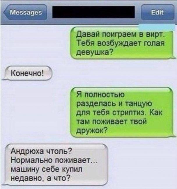 slova-dlya-virt-obsheniya-otkrovennoe-strip-shou-onlayn