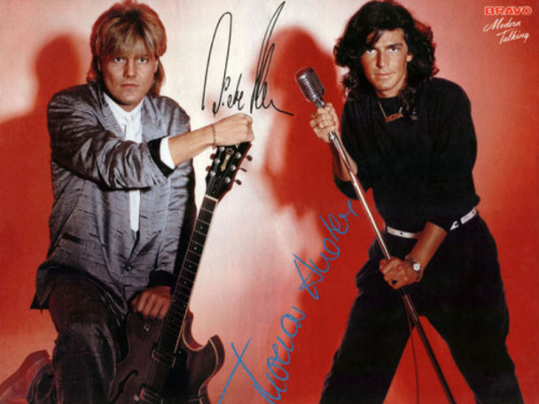 Ностальгия. Modern Talking - Arabian Gold