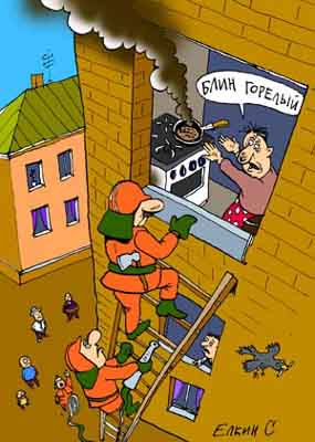 Приколы про пожарников в картинках, дружим детства открытки