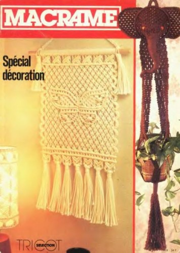 Macrame - Special decoration (макраме)