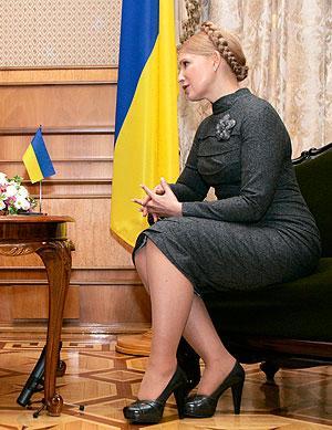 есть стандартная юлию тимошенко в чулках данных фотографиям умело