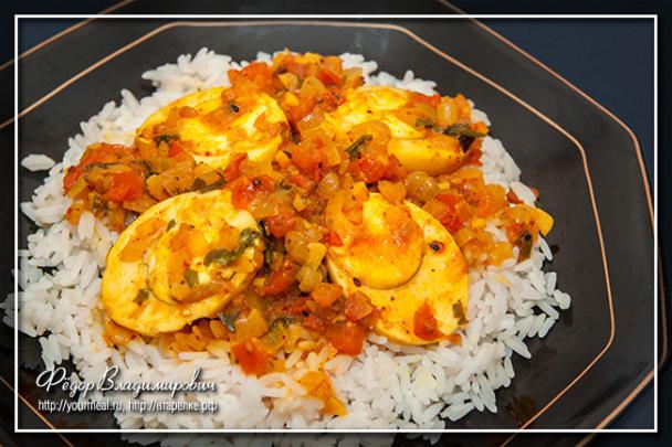 Яйца в томатном соусе с кари – оригинальный рецепт для пасхального стола