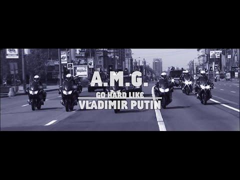 Выборы подогрели интерес пользователей сети к песне A.M.G. «Go Hard Like Vladimir Putin»