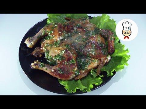Цыпленок ТАБАКА (тапака) на …