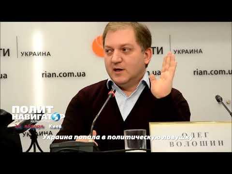 Парадокс года: Для признания РФ «агрессором» Киеву придется отменить закон о «деоккупации» и признать особый статус Донбасса