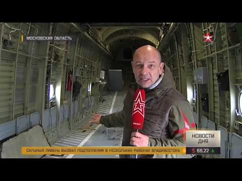 Тяжеловес Ми-26Т2В успешно з…