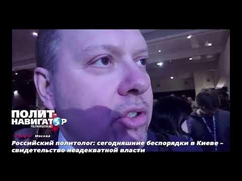 Россия не будет запрещать украинские выборы на своей территории