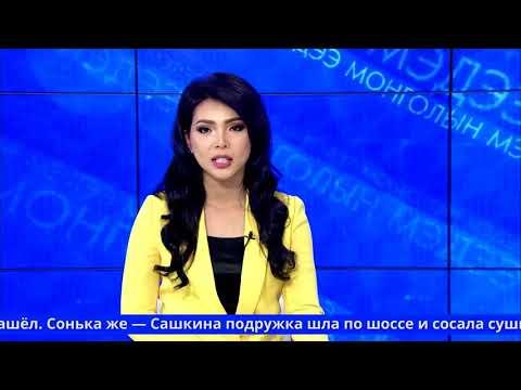 Монгольская ведущая сразила весь интернет наповал своей разминкой перед вещанием