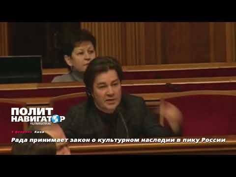 В Раде решили поговорить о «незаконных раскопках в Крыму». Шухевич — против