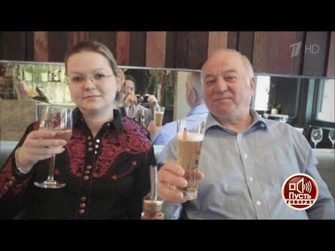 Отец Литвиненко догадался, к…