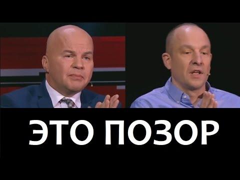 Соловьев в ШОКЕ! Ковтун и Окара ОПОЗОРИЛИСЬ