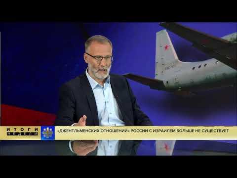 Михеев: Надо, чтобы израильс…