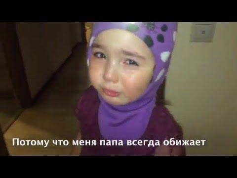 Маленькая девочка уезжает в …