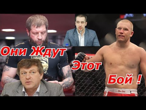 Сергей Харитонов против Алек…