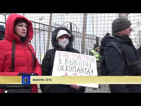 Националисты забросали яйцами здание генконсульства РФ в Киеве