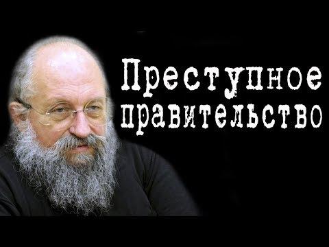 Анатолий Вассерман: После повышения пенсионного возраста Правительство РФ станет преступниками