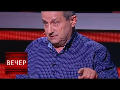 Яков Кедми не выдержал, комм…