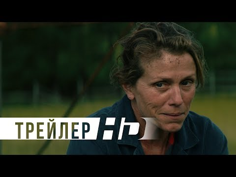 «Оскар»-2018: прогноз «Ридуса»
