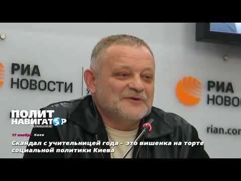 Британцы очень довольны украинской прислугой с высшим образованием