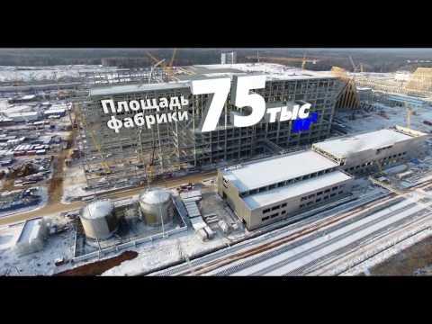"""Усольский калийный комбинат компании """"ЕвроХим"""". Характеристики"""
