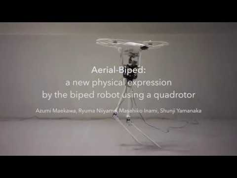 Aerial-Biped - квадрокоптер …