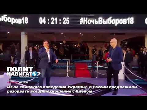 В Москве заговорили о разрыв…