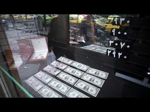 Иран,окрылённый выступлением Путина, решил добить США отказался от доллара