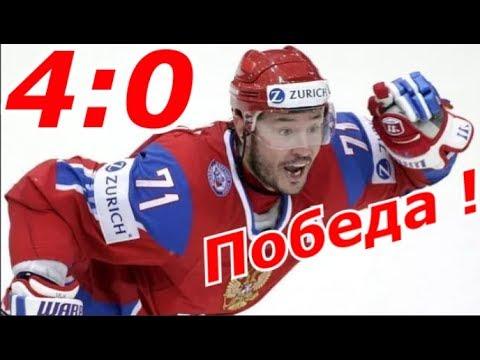 Россия - Сша 4-0 Хоккей 2018…