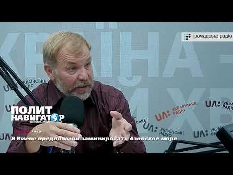 В Киеве предложили заминиров…