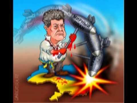 Украинская разведка!