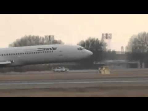 У самолета, идущего на посад…