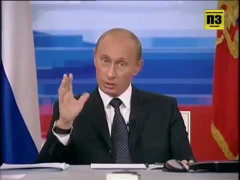 """История. Путин в 2005: """"Пока я президент, пенсионный возраст не увеличится""""."""