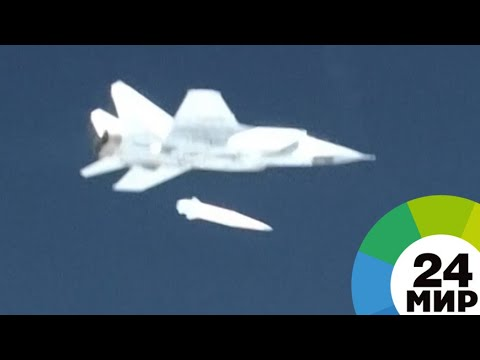 США:  Российское гиперзвуков…