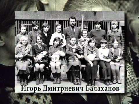 Фильм о Дворце творчества детей и молодежи г Ангарск к 60 летию дворца