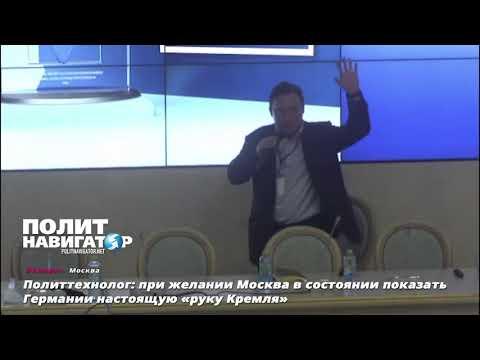 Москва в состоянии показать …