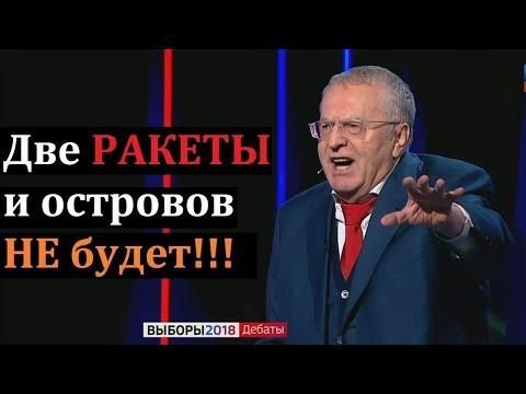 """""""Заткнулись на 20 лет"""". Жири…"""