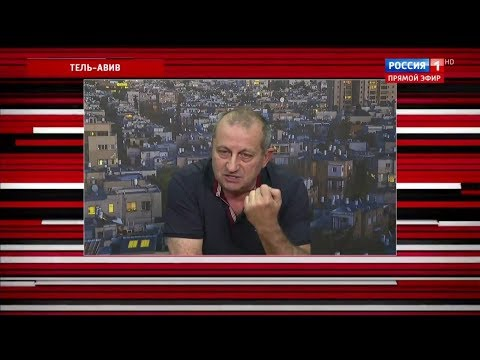 Шухер от Якова Кедми: России пора ОТВЕЧАТЬ, хватит уже ВСЕ терпеть