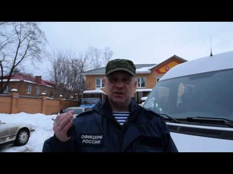 Утром из Раменского на Донбасс уехали добровольцы .