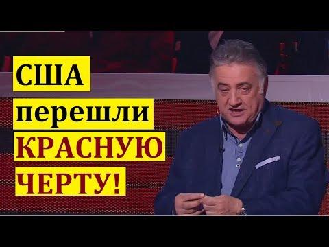 Мощный военный АНАЛИЗ Багдасарова по Украине