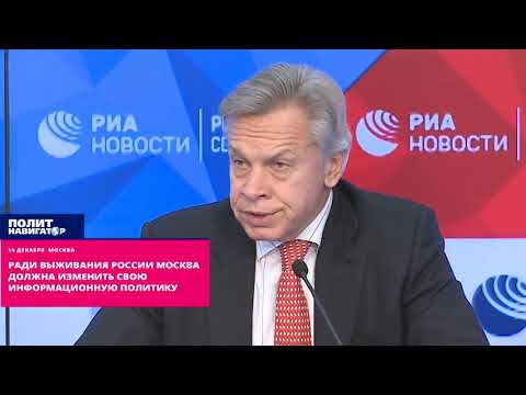 На пятом году «битвы за Укра…