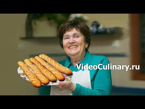Рецепт настоящего французско…