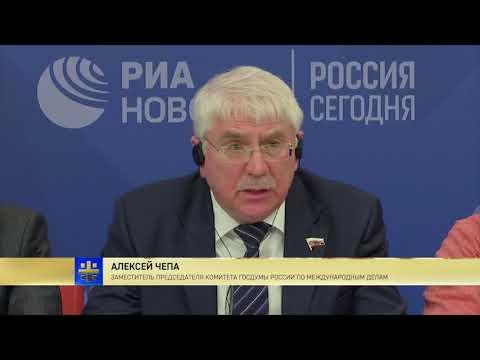 Алексей Чепа об организации …