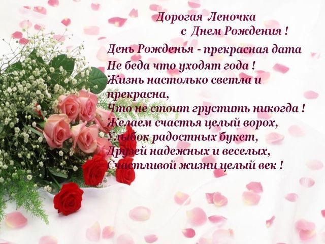 Красивая открытка с днем рождения елена александровна